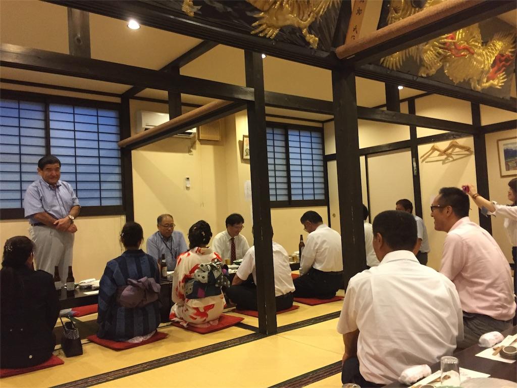 f:id:masataka173:20160826232342j:image