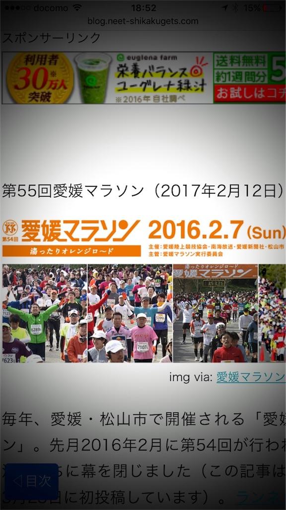 f:id:masataka173:20160901190735j:image
