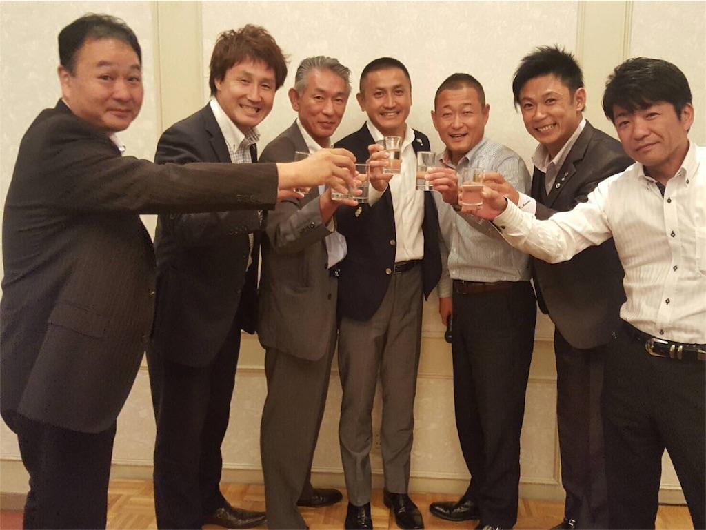 f:id:masataka173:20160910064942j:image
