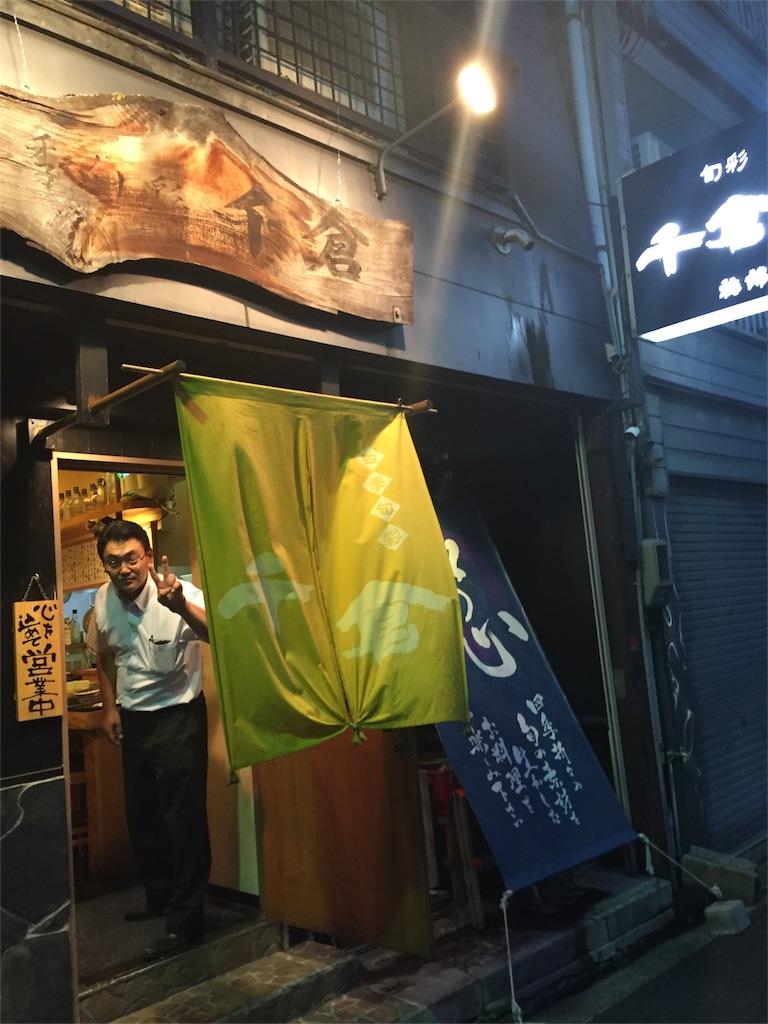 f:id:masataka173:20160911061126j:image