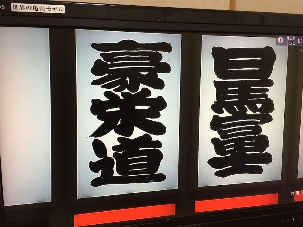 f:id:masataka173:20160922194604j:image