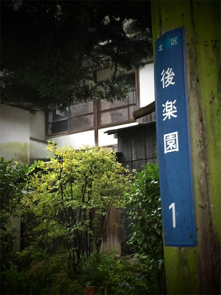 f:id:masataka173:20160928182437j:image