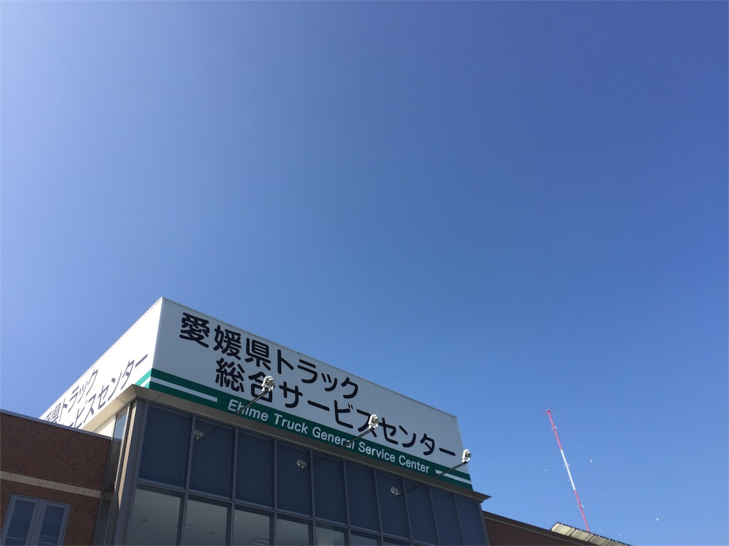 f:id:masataka173:20161002180451j:image
