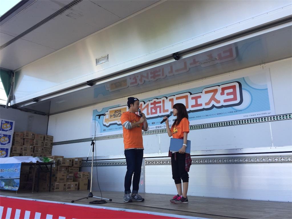 f:id:masataka173:20161002180609j:image