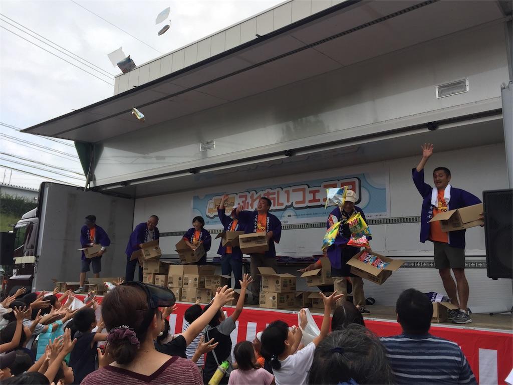 f:id:masataka173:20161002181655j:image