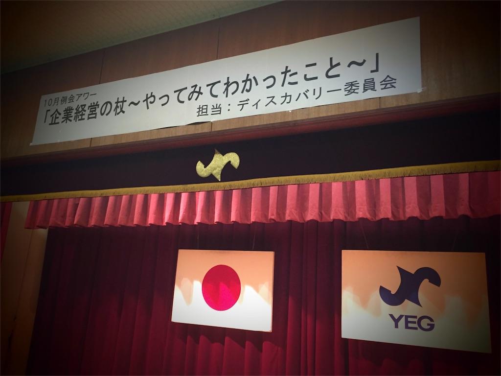 f:id:masataka173:20161007205150j:image