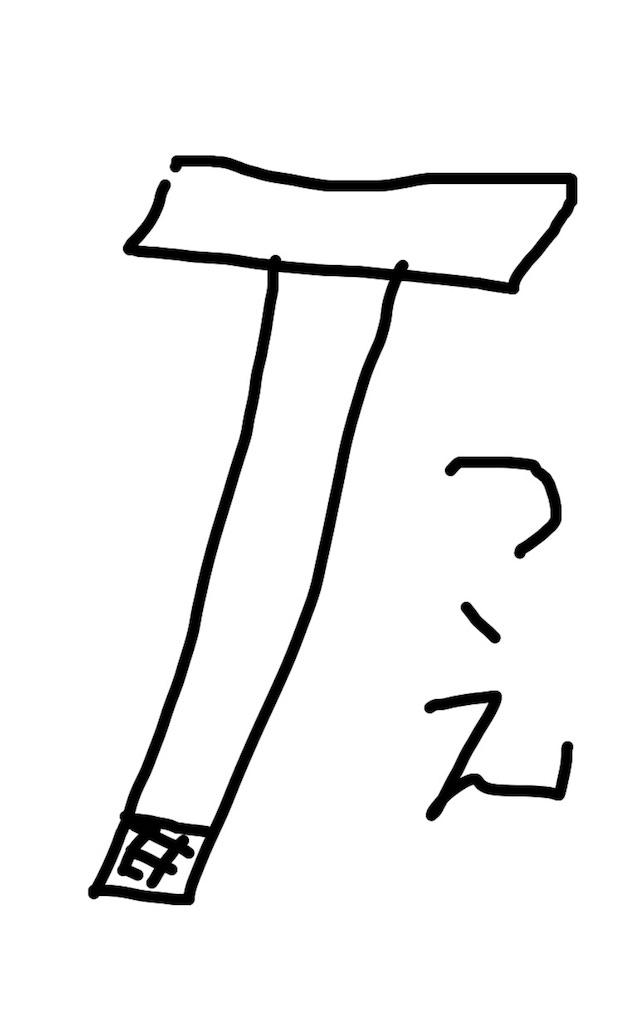 f:id:masataka173:20161007205426j:image