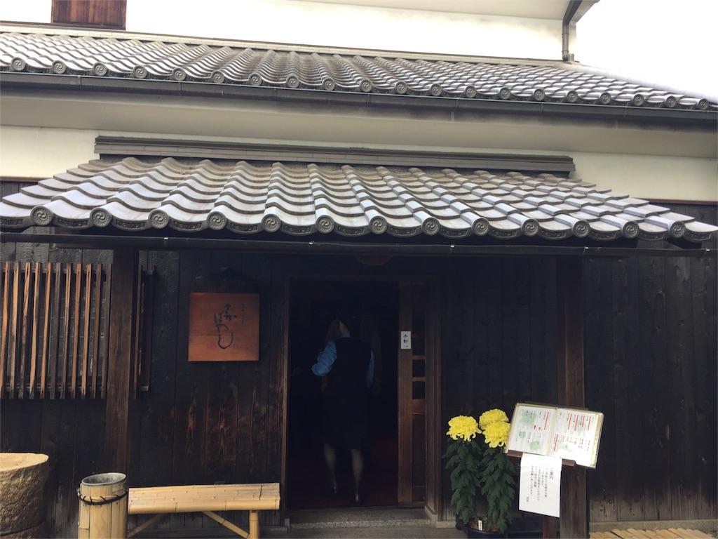f:id:masataka173:20161029155236j:image