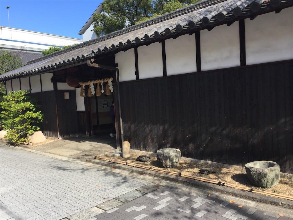 f:id:masataka173:20161029155303j:image