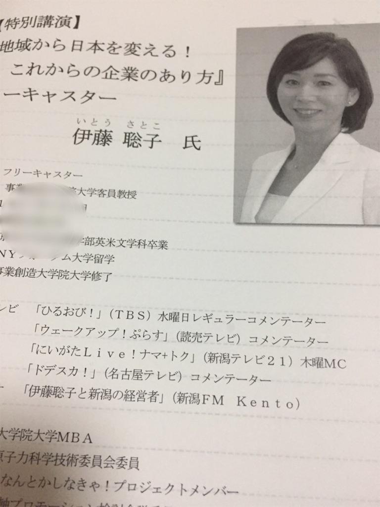f:id:masataka173:20161104213256j:image