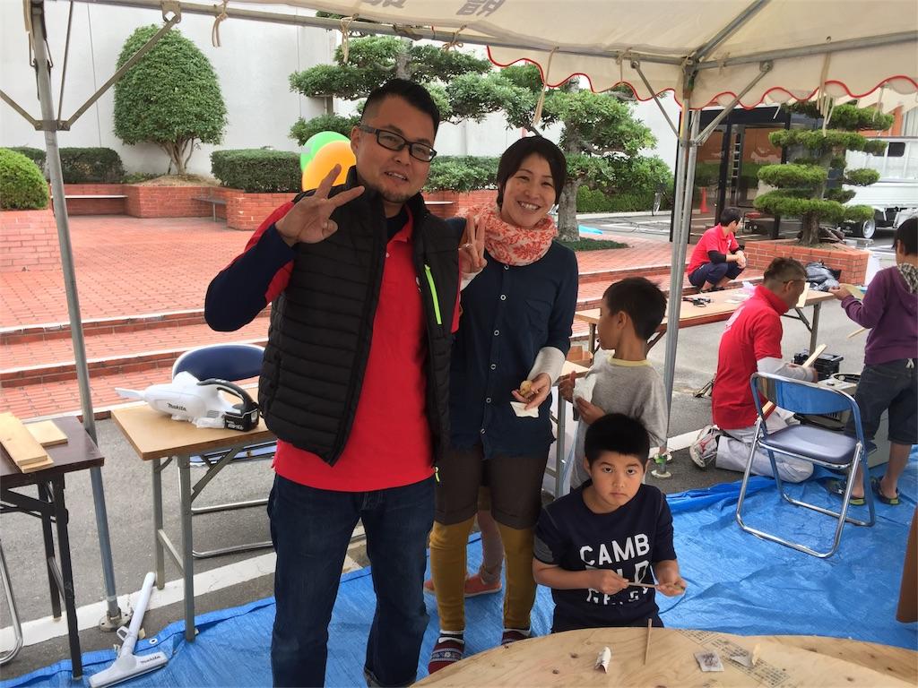 f:id:masataka173:20161106212715j:image