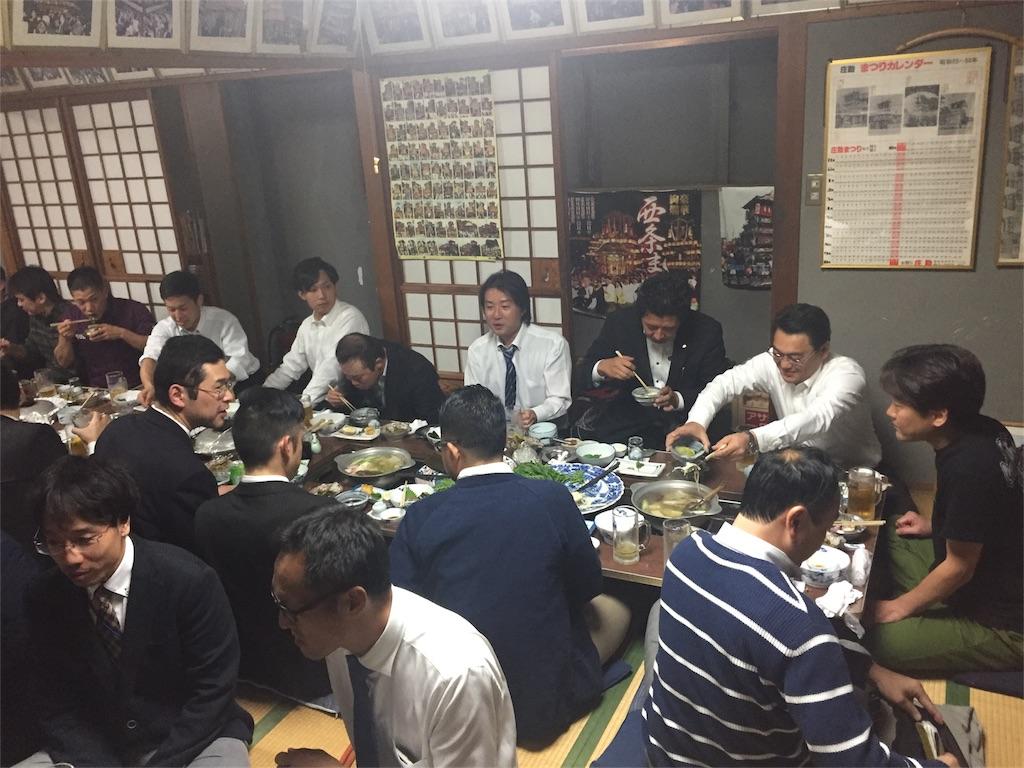 f:id:masataka173:20161107233249j:image
