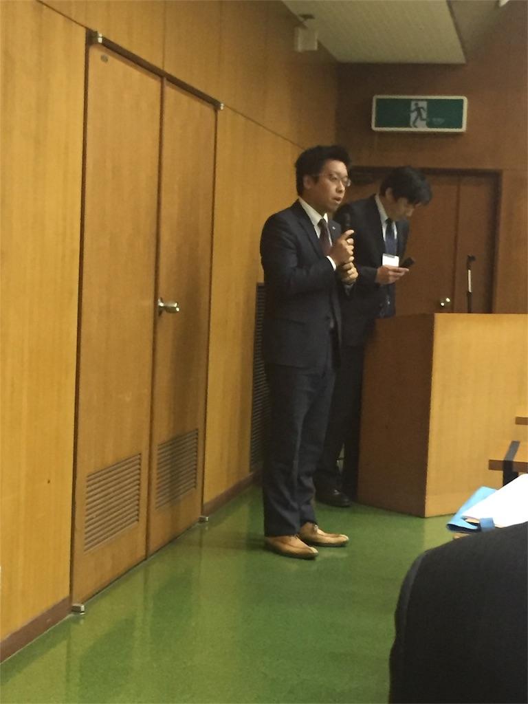 f:id:masataka173:20161108000952j:image