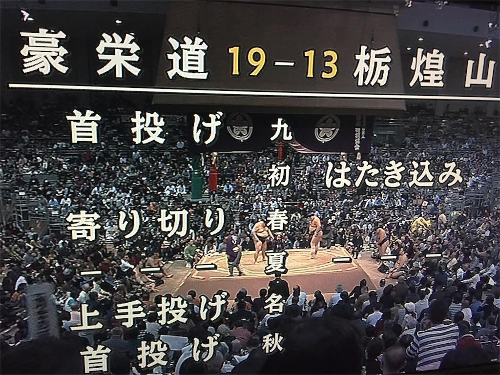 f:id:masataka173:20161113212820j:image