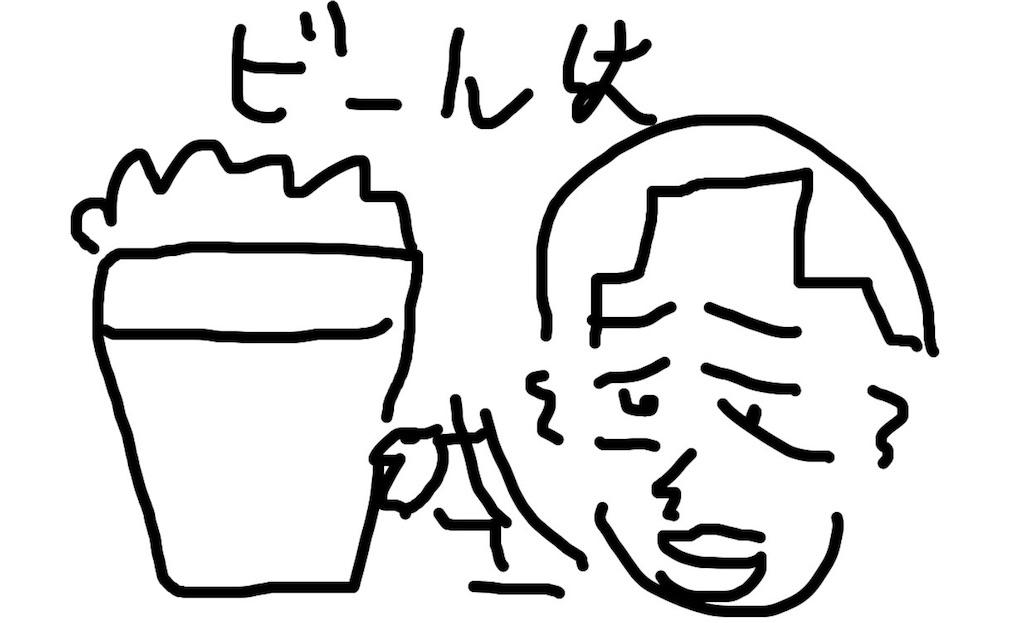 f:id:masataka173:20161114233839j:image