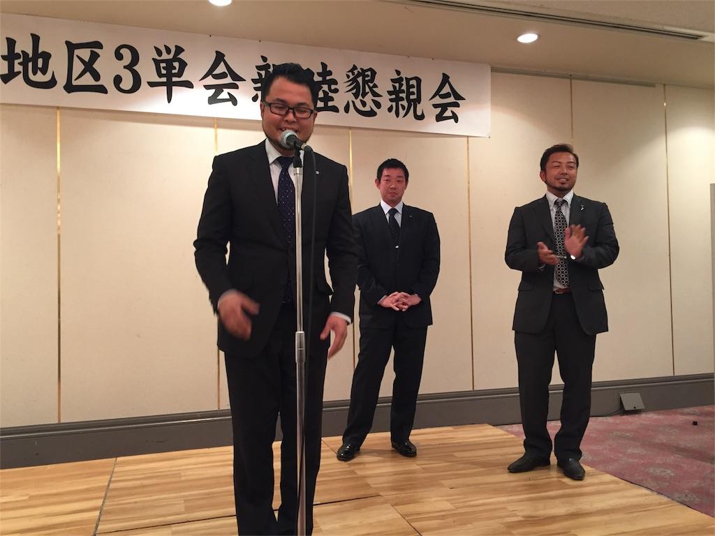 f:id:masataka173:20161122093113j:image