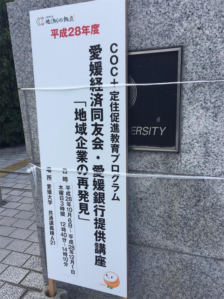 f:id:masataka173:20161124210440j:image