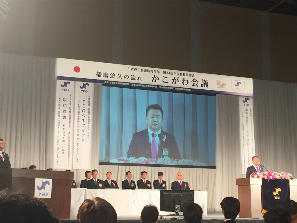 f:id:masataka173:20161126085530j:image