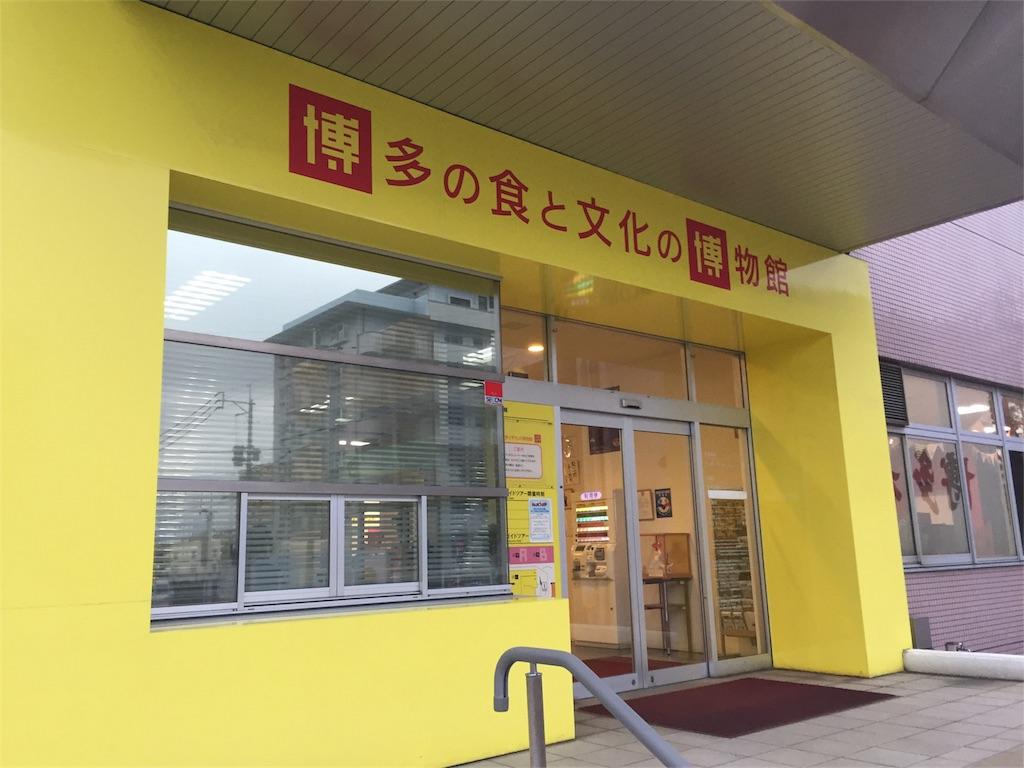 f:id:masataka173:20161126173839j:image