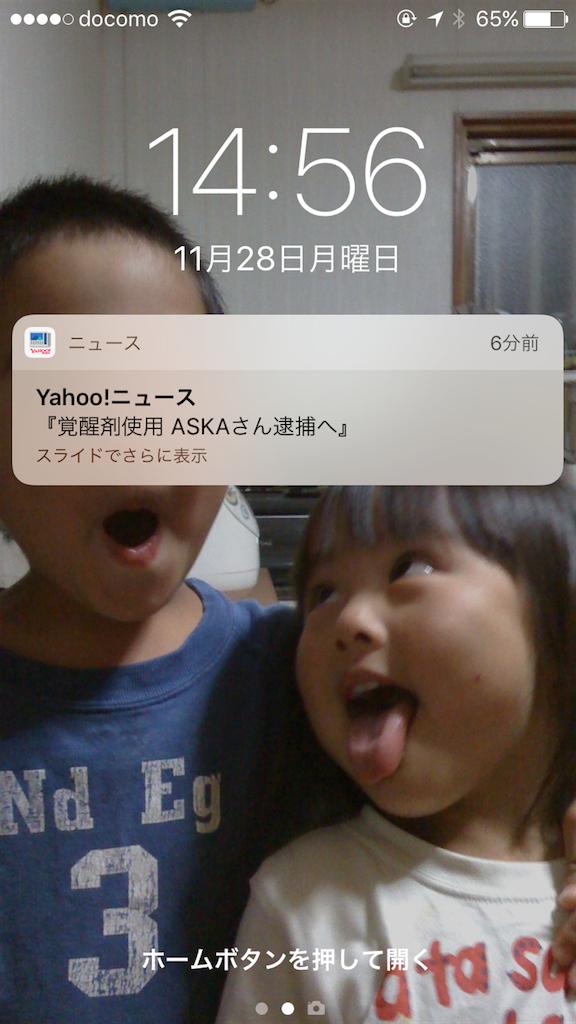 f:id:masataka173:20161129065107p:image