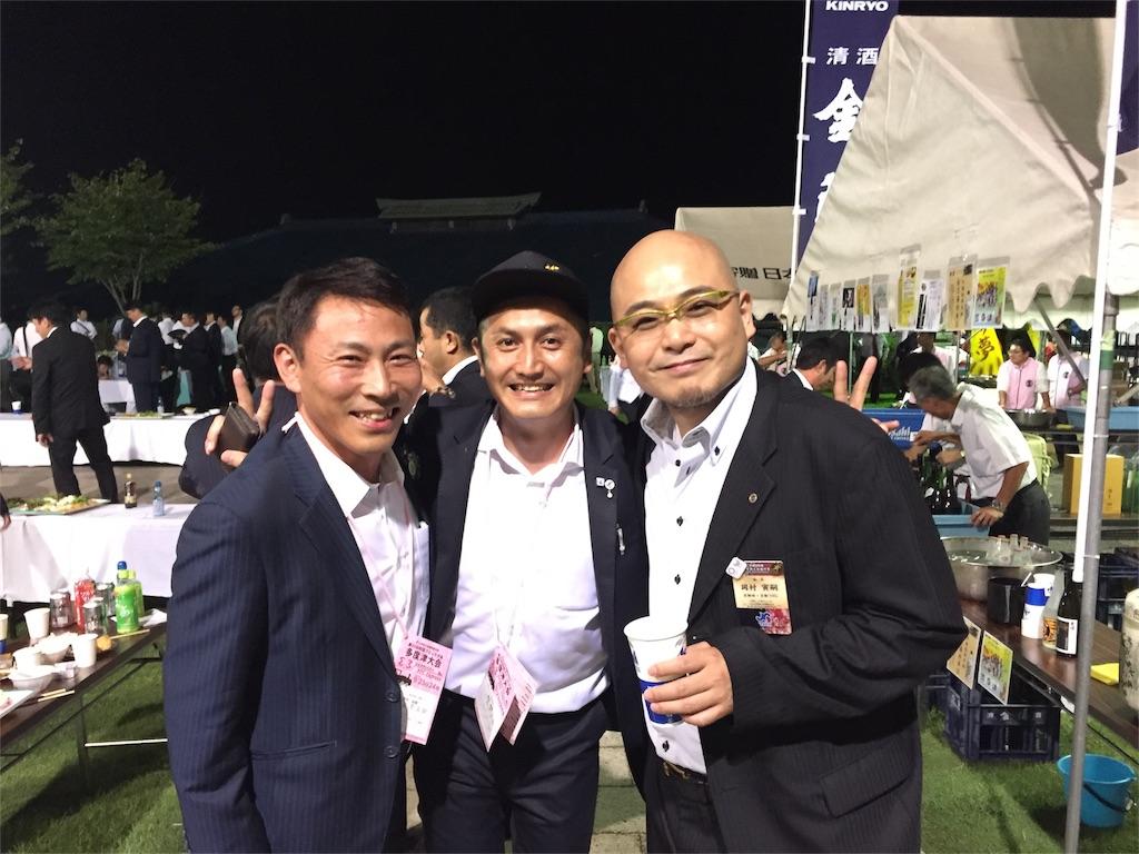 f:id:masataka173:20161130231431j:image