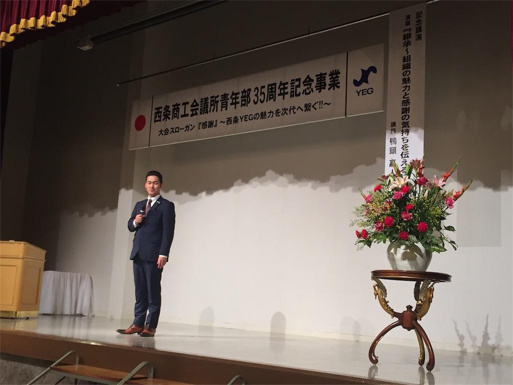 f:id:masataka173:20161208075922j:image