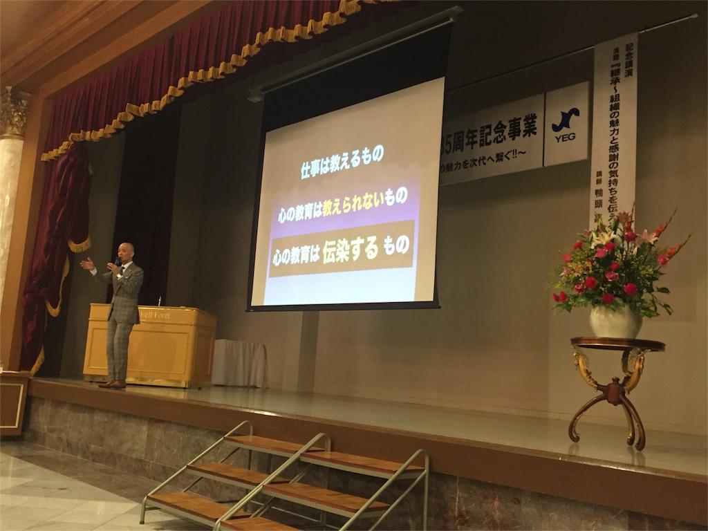 f:id:masataka173:20161208080243j:image
