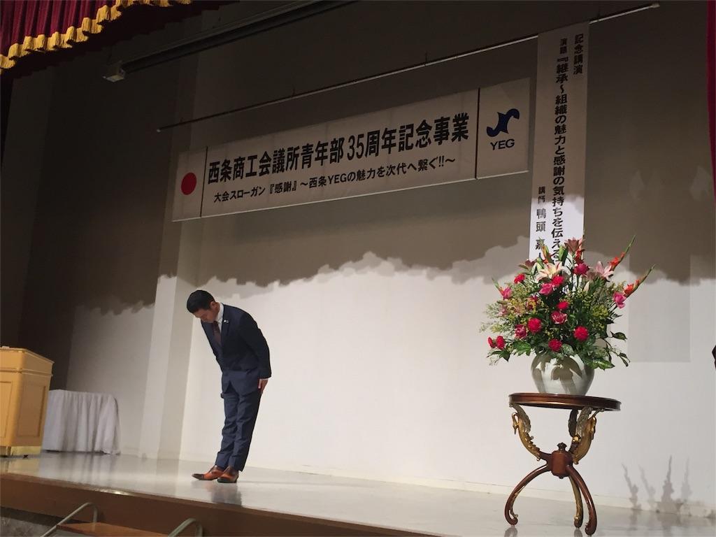 f:id:masataka173:20161208083248j:image