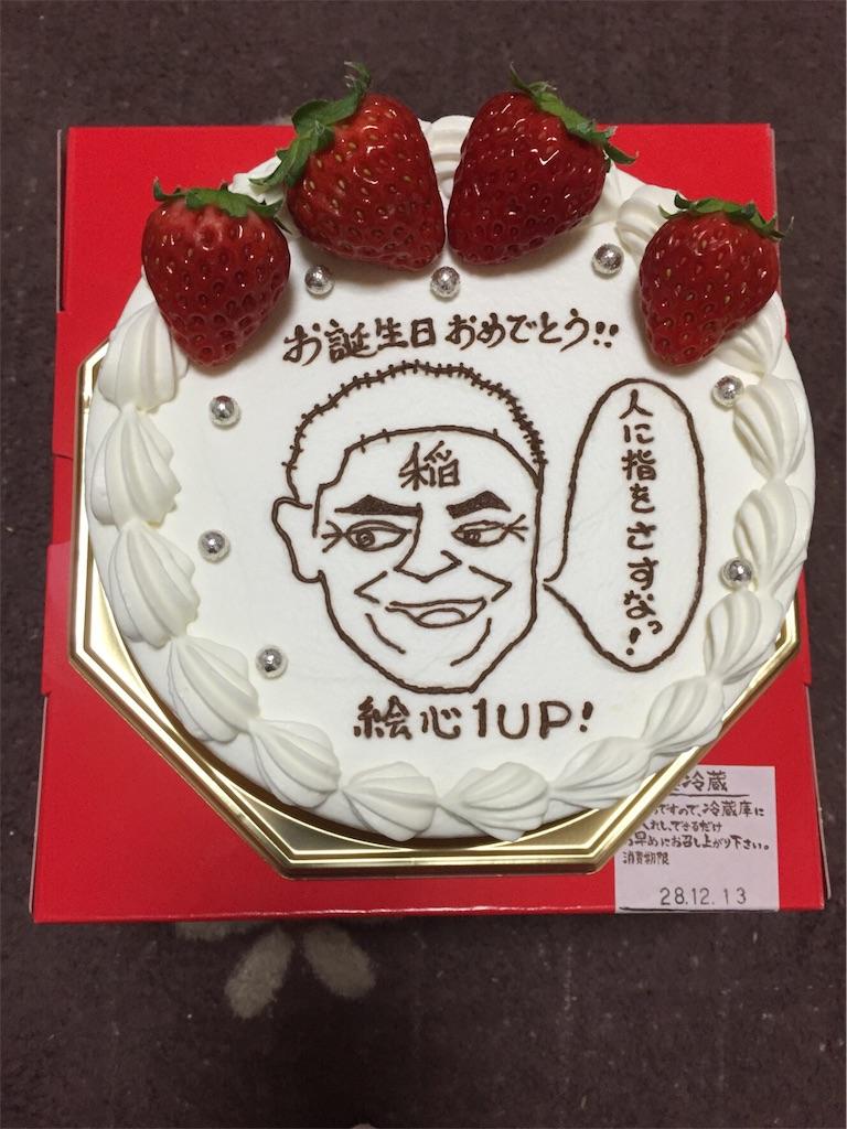 f:id:masataka173:20161215064351j:image