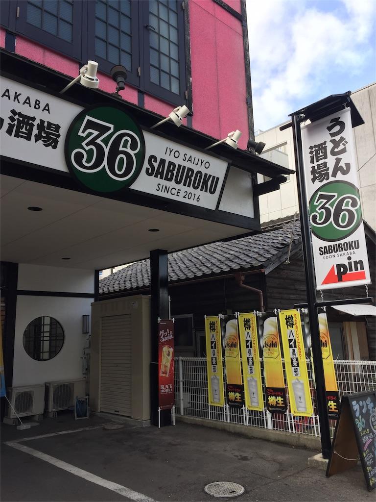 f:id:masataka173:20161215183234j:image