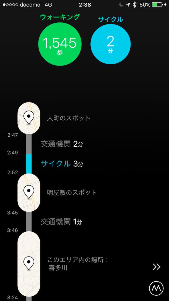 f:id:masataka173:20161219023919p:image
