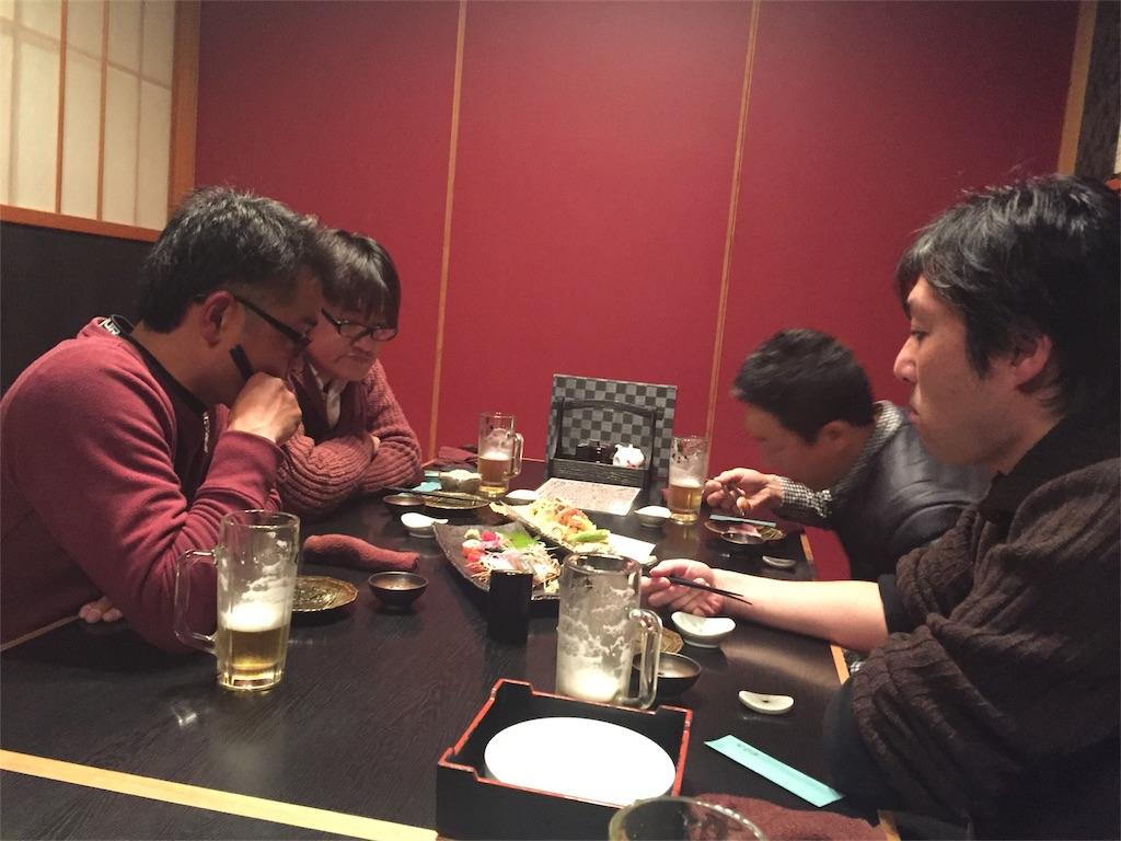 f:id:masataka173:20161219220401j:image