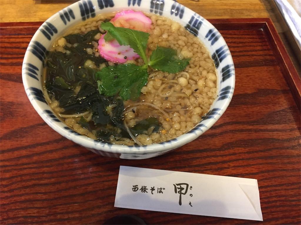 f:id:masataka173:20161227070817j:image