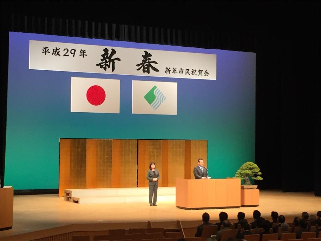 f:id:masataka173:20170104185503j:image