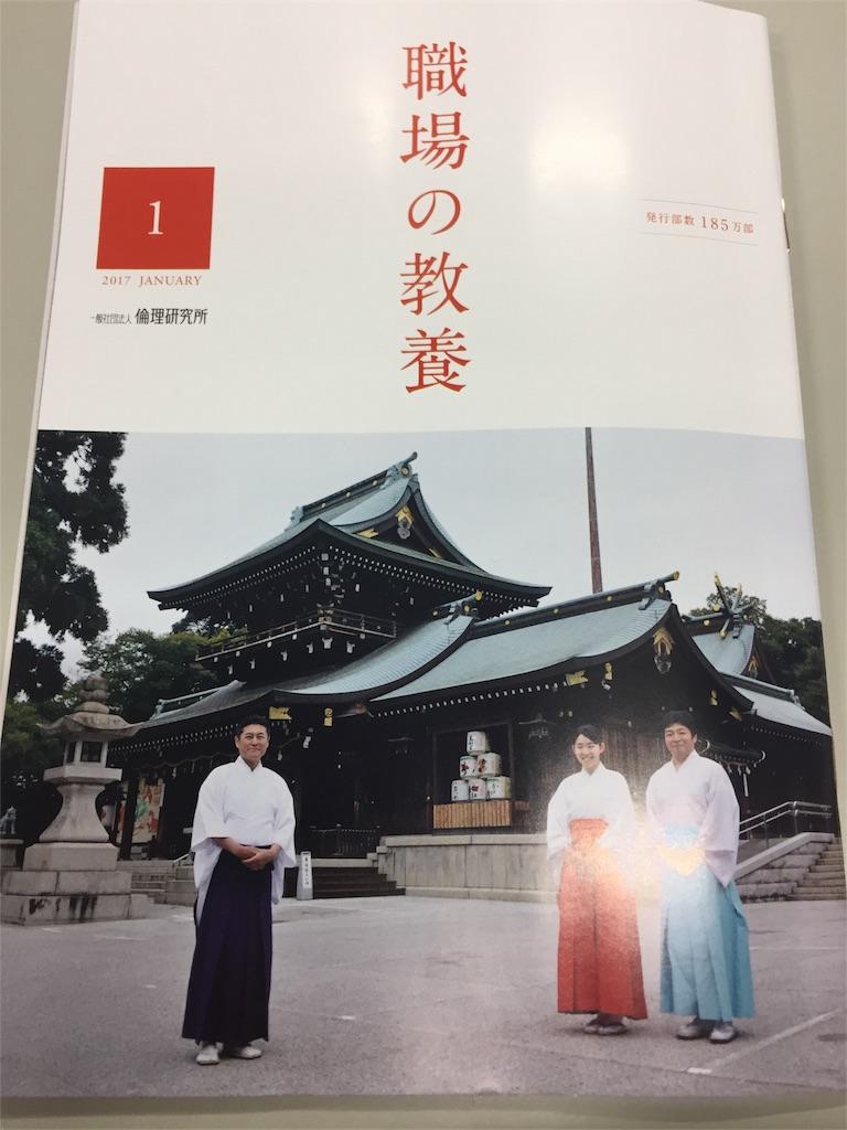 f:id:masataka173:20170106192147j:image