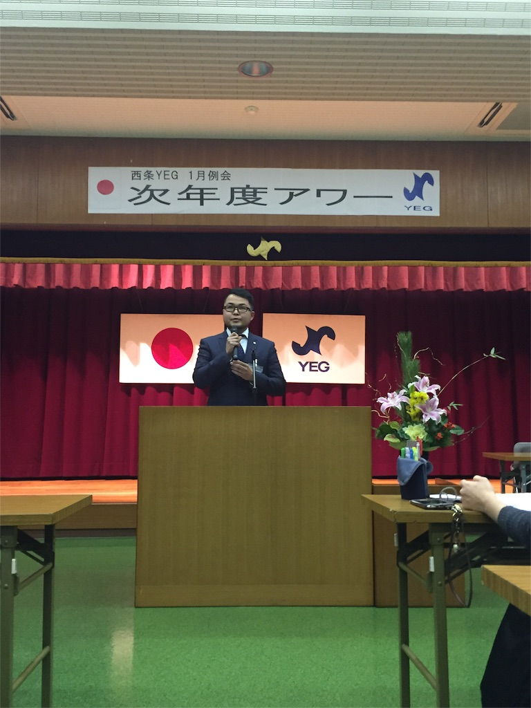 f:id:masataka173:20170110214857j:image