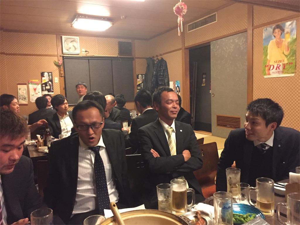 f:id:masataka173:20170110230432j:image