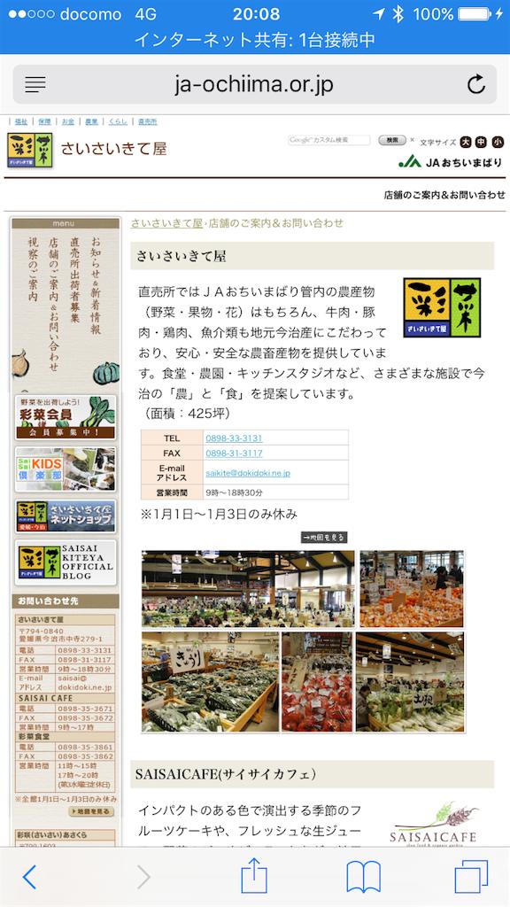 f:id:masataka173:20170111202800p:image