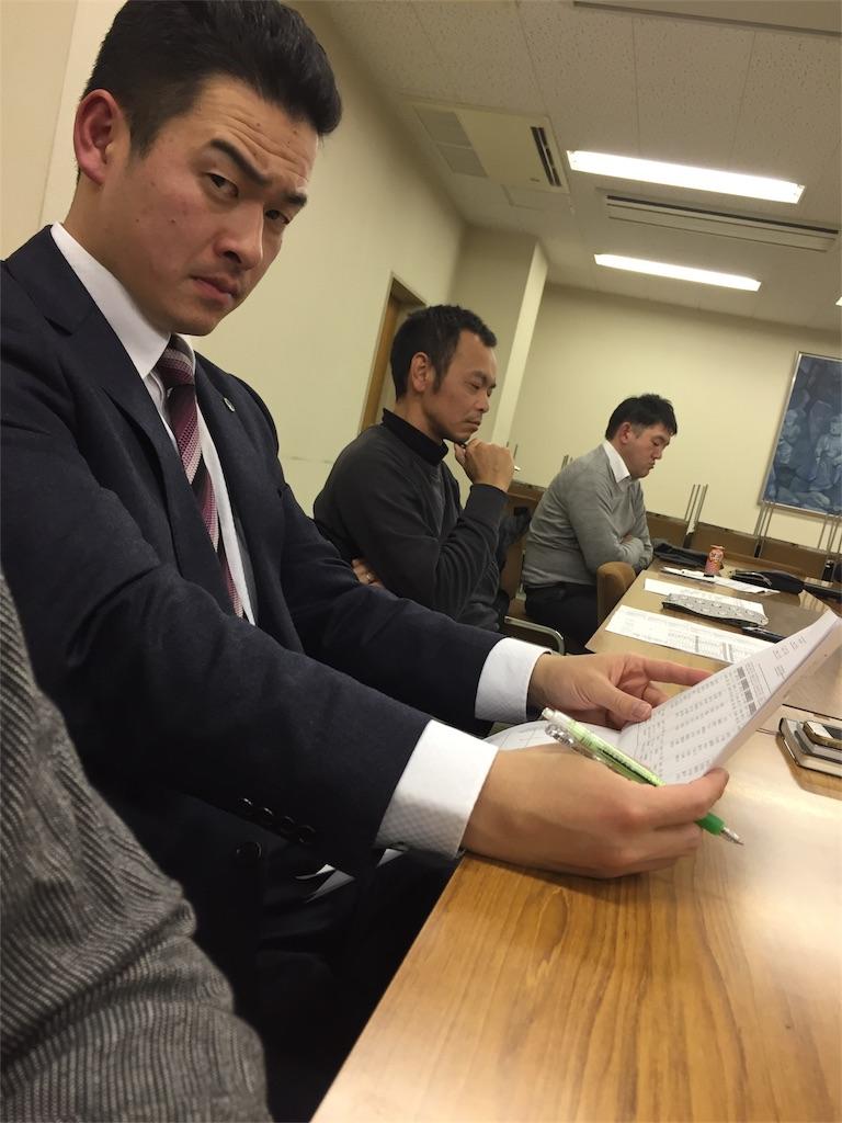 f:id:masataka173:20170112213000j:image