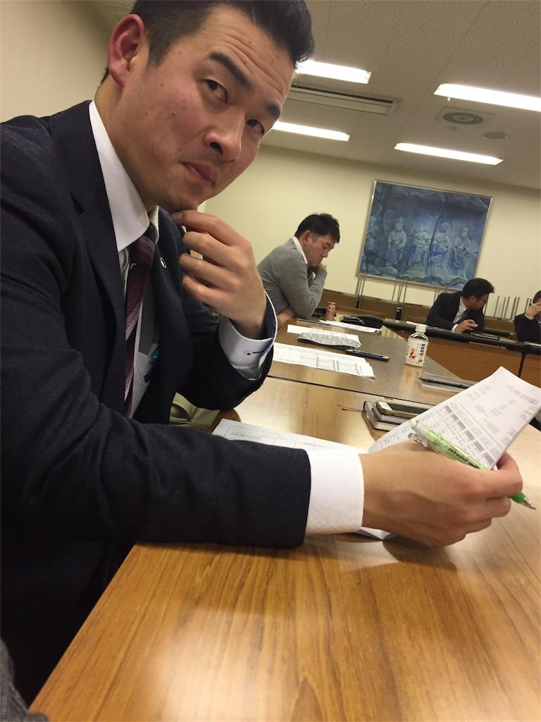 f:id:masataka173:20170112213003j:image