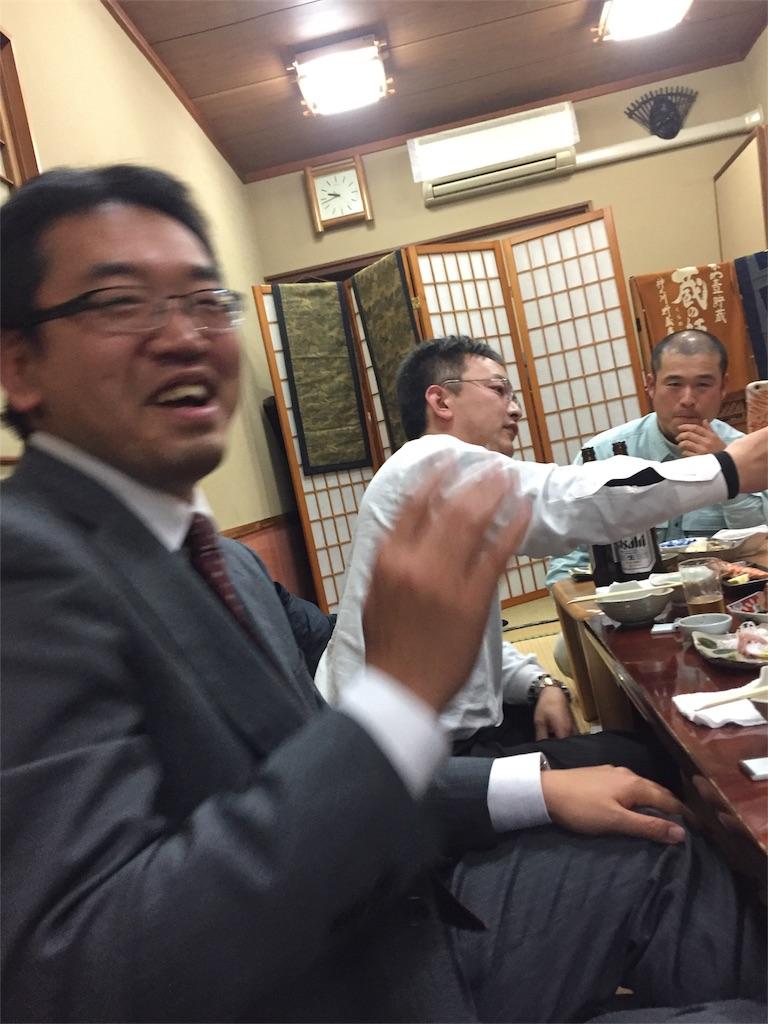 f:id:masataka173:20170116233149j:image