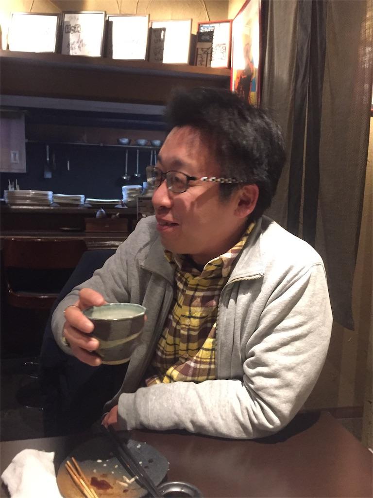 f:id:masataka173:20170117234411j:image