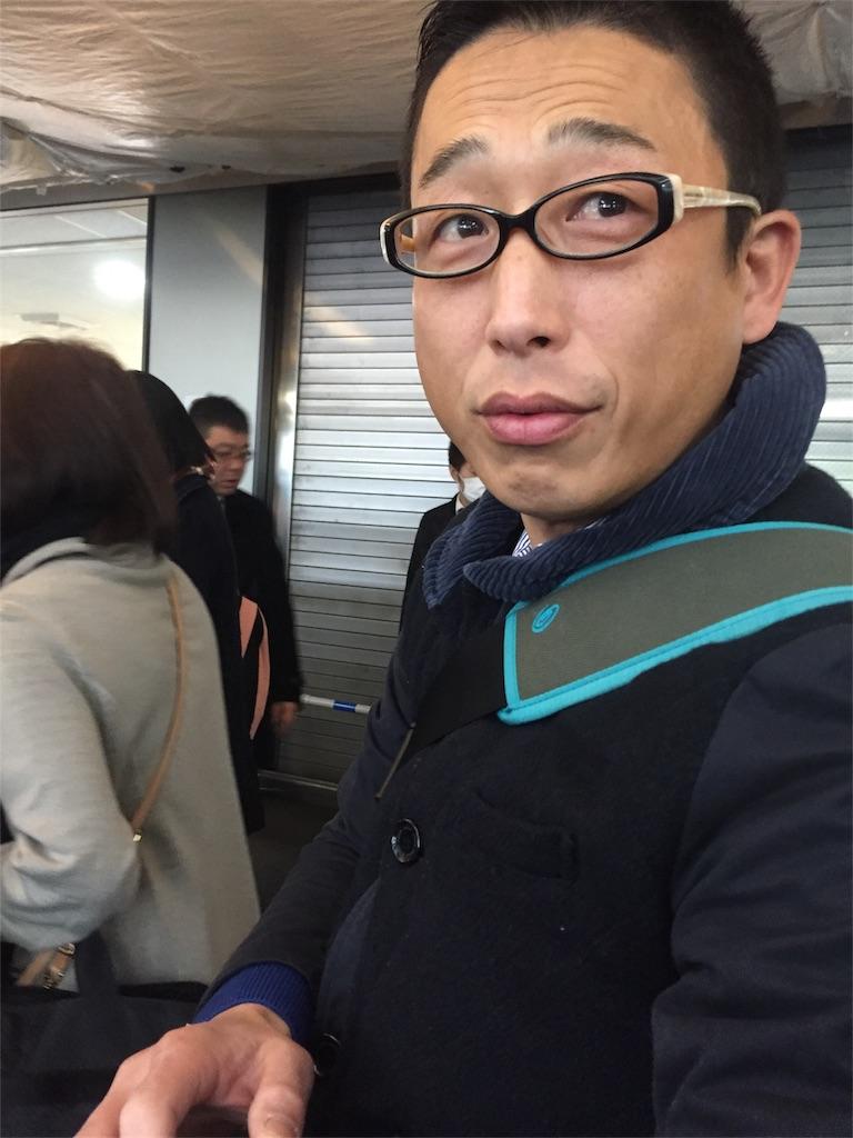 f:id:masataka173:20170119033531j:image