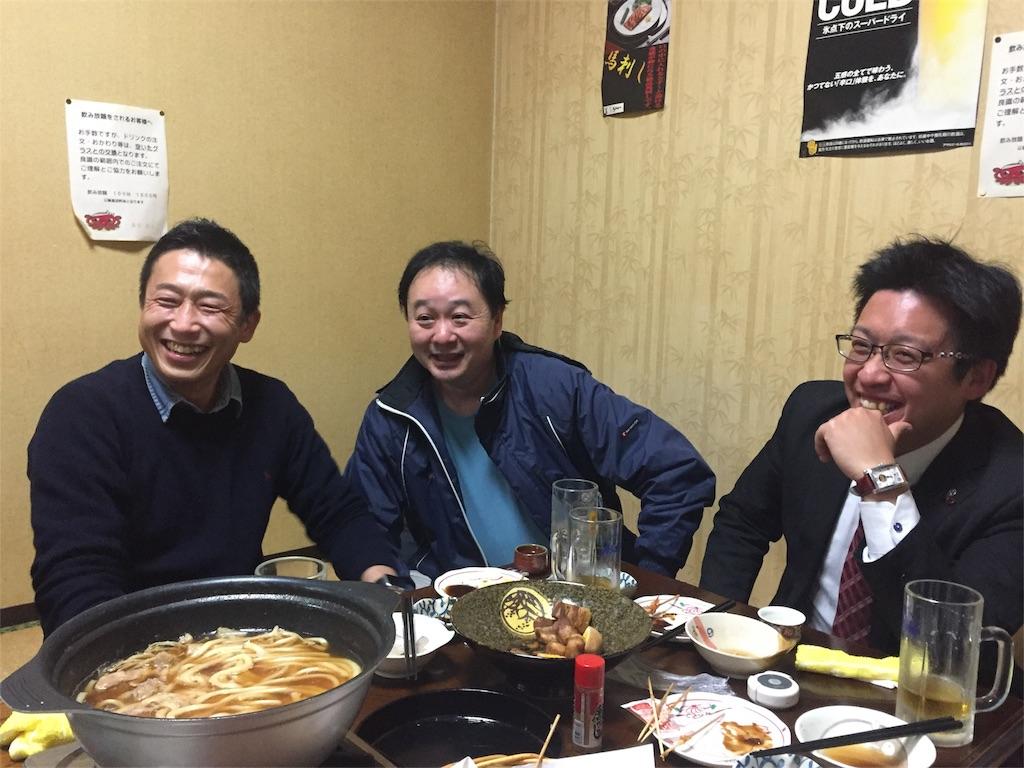 f:id:masataka173:20170125000650j:image