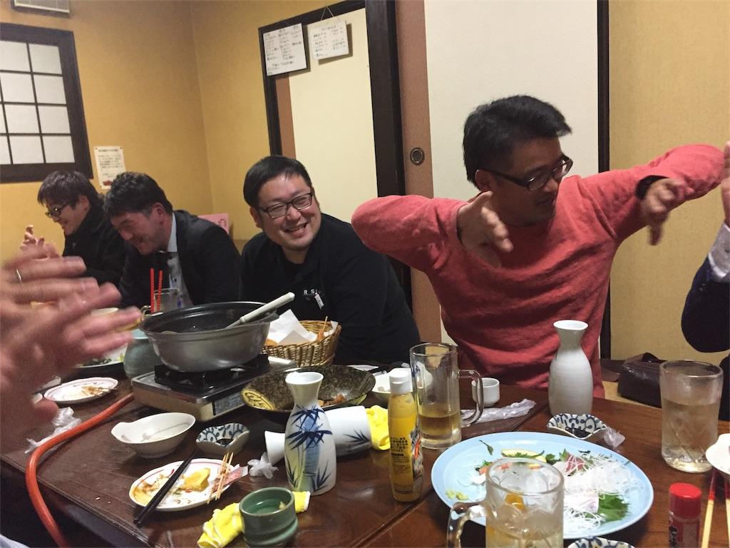 f:id:masataka173:20170125000704j:image