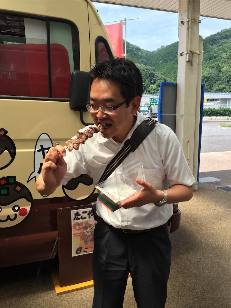 f:id:masataka173:20170127055203j:image