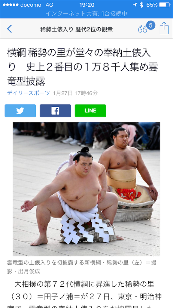 f:id:masataka173:20170127194926p:image