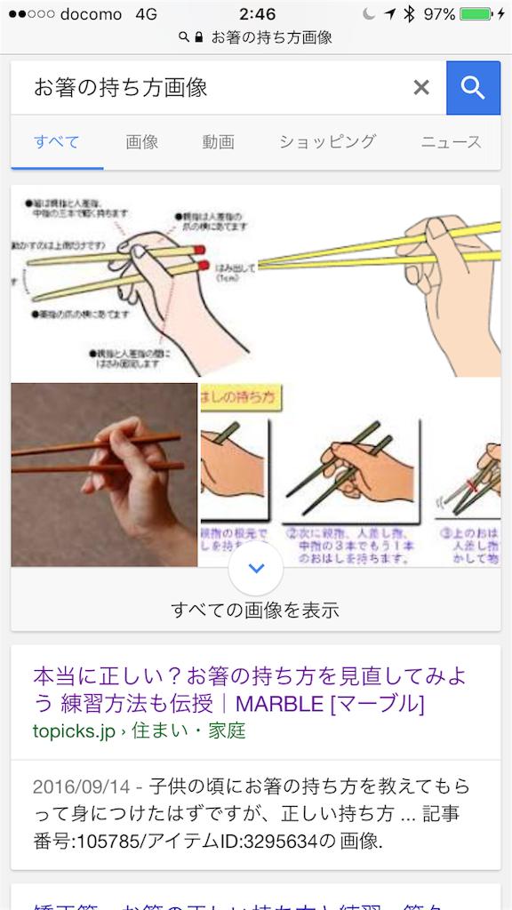 f:id:masataka173:20170129024723p:image