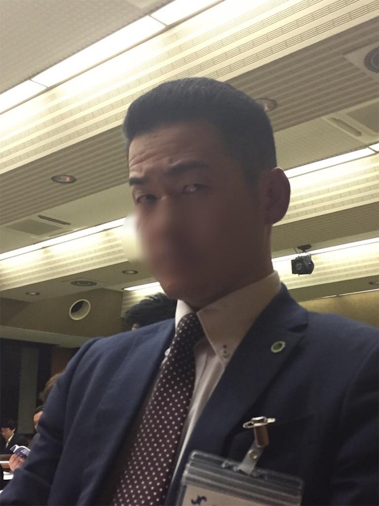 f:id:masataka173:20170224155405j:image