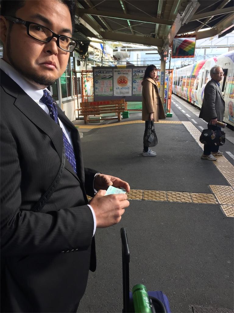 f:id:masataka173:20170224155651j:image